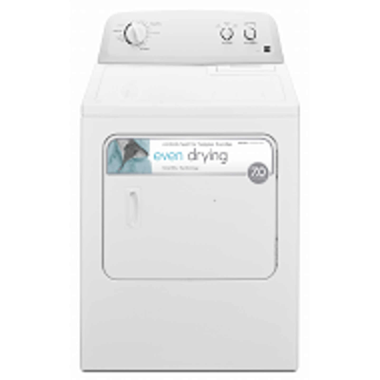Kenmore 72332 7.0 cu. ft. Gas Dryer - White 72332